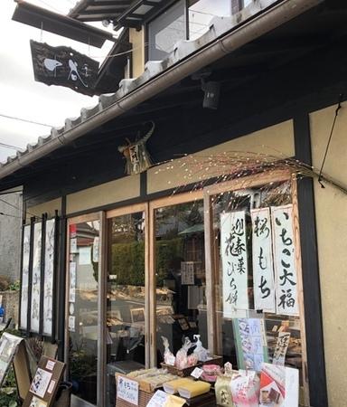 京都和菓子一乗寺中谷.jpg