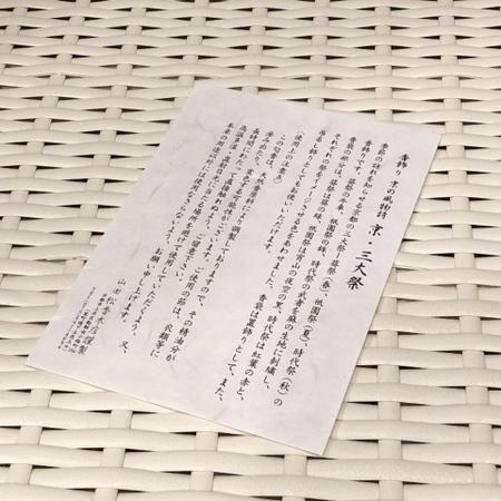 京都山田松香木店京の風物詩京・三大祭葵祭 (2).JPG