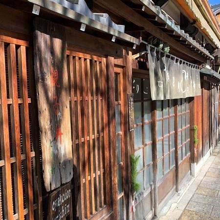 京都祇園 とり新 親子丼 京都親子丼.JPG
