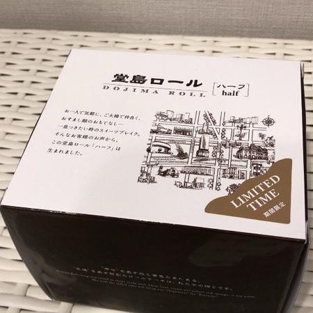 大阪 モンシェール 季節の堂島ロール桃.JPG