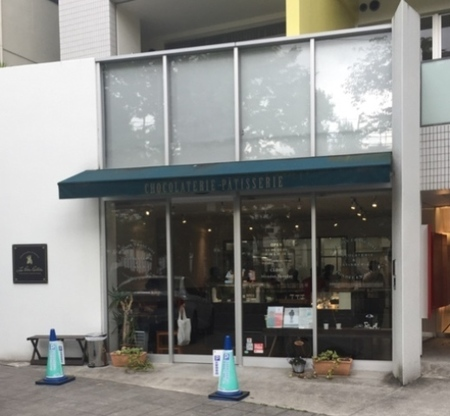 大阪 京町堀 チョコレート ケーキ レ・プティット・パピヨット (2).JPG