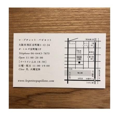 大阪 京町堀 チョコレート ケーキ レ・プティット・パピヨット (3).JPG