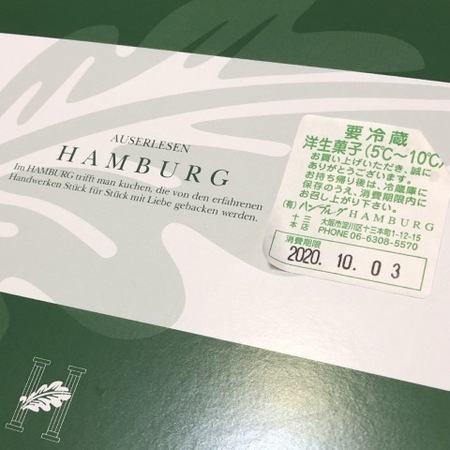 大阪 十三 ケーキ ハンブルグ (2).JPG