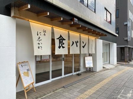 大阪 高槻 食パン 銀座に志かわ (9).JPG