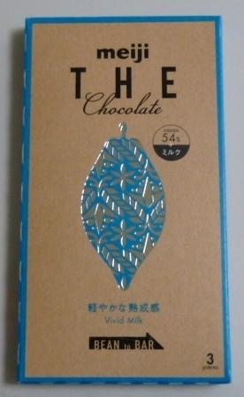 明治 ザ・チョコレート ミルク.JPG