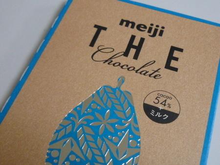 明治 ザ・チョコレート ミルク (2).JPG