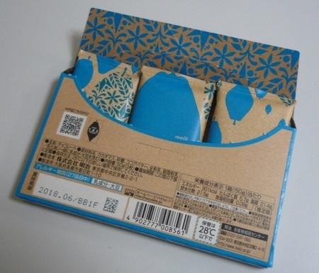 明治 ザ・チョコレート ミルク (3).JPG