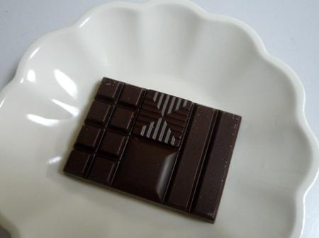 明治 ザ・チョコレート ミルク (4).JPG