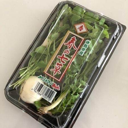 春の七草セット.JPG