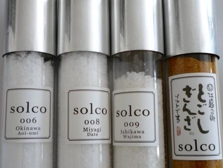 東京 とごし銀座 solco 塩 (2).JPG