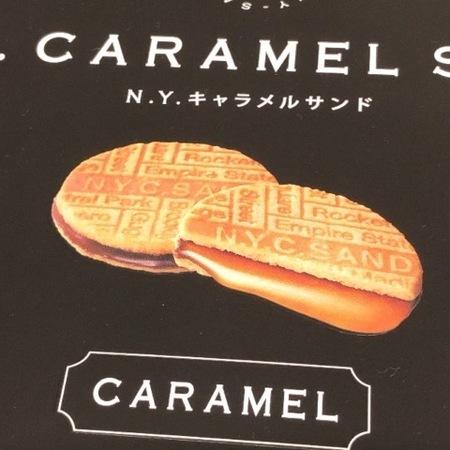 東京土産 大丸東京 ニューヨークシティサンド N.Y.キャラメルサンド (2).JPG
