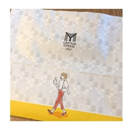 東京駅 東京土産 マイキャプテンチーズ.JPG