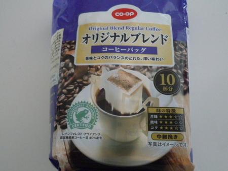 生協 コープ オリジナルブレンド コーヒーバッグ.JPG