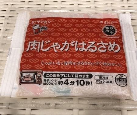 神戸 ケンミン食品 肉じゃがはるさめ.JPG