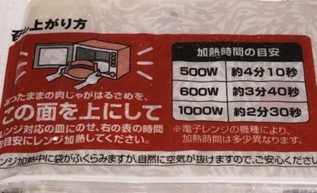 神戸 ケンミン食品 肉じゃがはるさめ (2).JPG