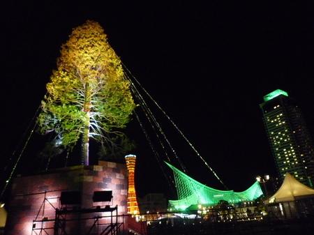 神戸 メリケンパーク クリスマスツリー.JPG