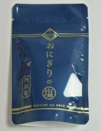 福井県 越前塩 おにぎりの塩 熟成塩.JPG
