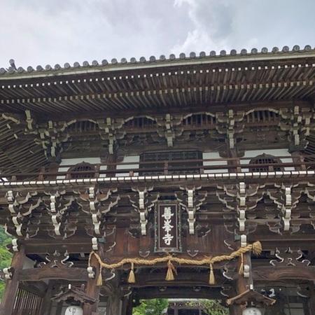 西国二十番札所 京都 西山 善峯寺 (3).JPG