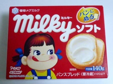 雪印メグミルク パンにぬる ミルキーソフト.JPG