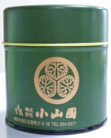 静岡 小山園 お茶缶.JPG