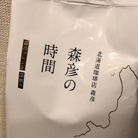 AGF 北海道珈琲店森彦 森彦の時間 森彦ブレンド (2).JPG