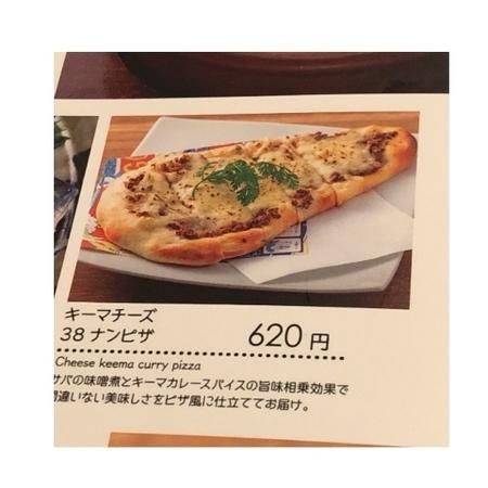 SABAR キーマチーズ38ナンピザ.JPG